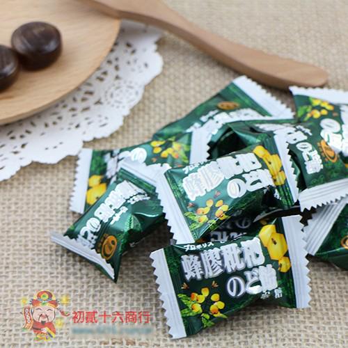 【0216零食會社】 綠得-蜂膠枇杷喉糖