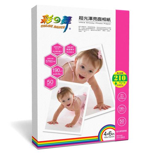 【彩之舞 相片紙】彩之舞 HY-B93 超光澤亮面相紙 (4x6'') 210g/50入