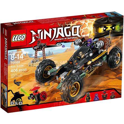 樂高積木LEGO《 LT70589 》NINJAGO 旋風忍者系列 - 岩石衝鋒越野戰車