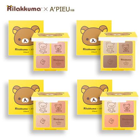 韓國 A'PIEU x 拉拉熊聯名款 四色眼影 眼影盤 Rilakkuma A pieu Apieu【B062030】
