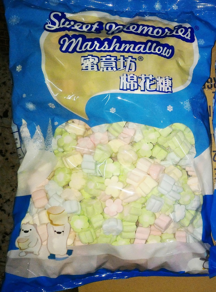 【蜜意坊造型棉花糖 】1000g(TO-12五彩梅花) 薇媽媽酒肉肆