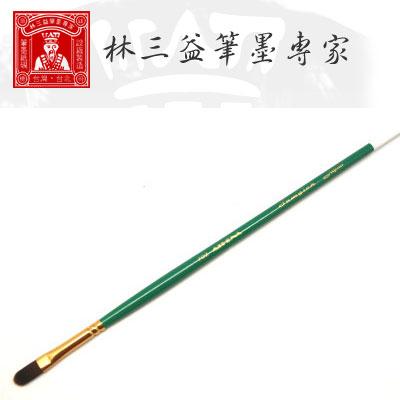 林三益筆墨專家 Art-7392 702雅典娜系列尼龍畫筆(圓弧) / 支