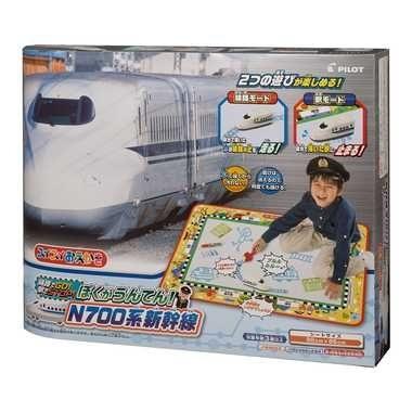 日本直送 PILOT N700系新幹線 可自行繪製軌道 增加趣味性