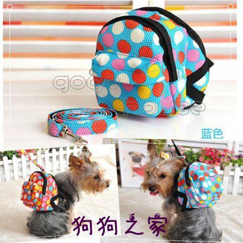 ☆狗狗之家☆寵物專用 彩色圓點 小背包+牽繩組