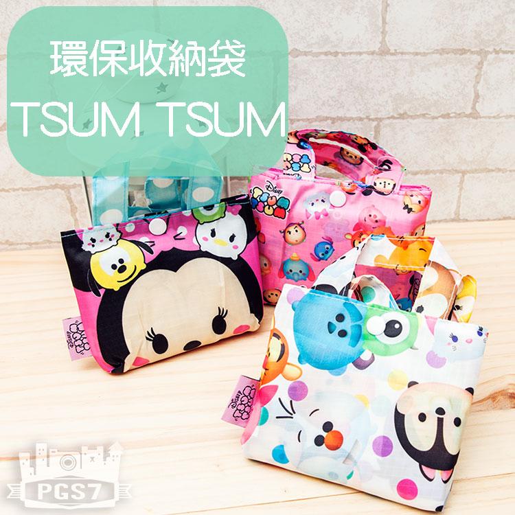 PGS7 日本迪士尼系列商品 - 迪士尼 TSUM TSUM 環保收納袋 滿版 點點 環保袋 購物袋