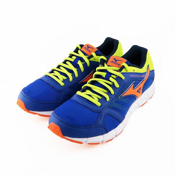 Mizuno 美津濃 SYNCHRO SL 限量休閒款男慢跑鞋 亮藍