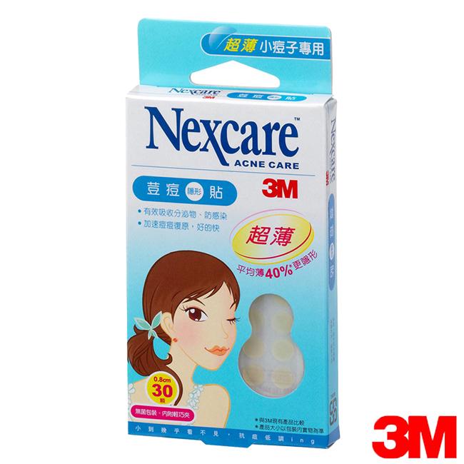 3M Nexcare 痘痘隱形貼-超薄小痘子型