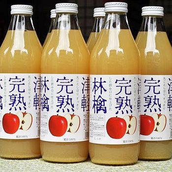 日本 青森津輕完熟蘋果汁100%(1000ml)1瓶