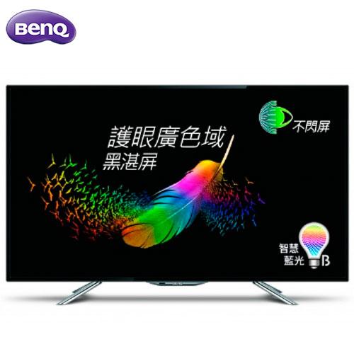 BenQ 50IW6500 50吋護眼大型液晶 智慧藍光 廣色域黑湛屏