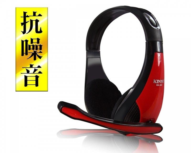 【迪特軍3C】KINYO 耐嘉 高音質立體聲耳機麥克風 (EM3650)