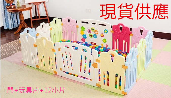 ST檢驗合格  十二色童話 兒童安全圍欄  安全遊戲圍欄 寵物柵欄 多種組合模式 現貨均配賣場