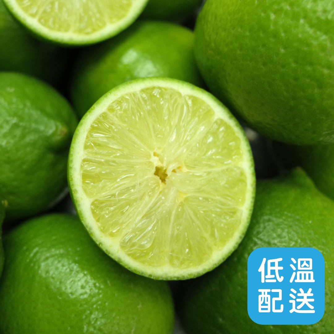 【好實選果】屏東無籽檸檬(綠萊姆)600g/袋
