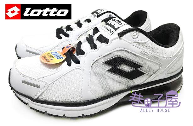 【巷子屋】義大利第一品牌-LOTTO樂得 男/女款雙重避震氣墊運動慢跑鞋 [2638 2618] 超值價$690
