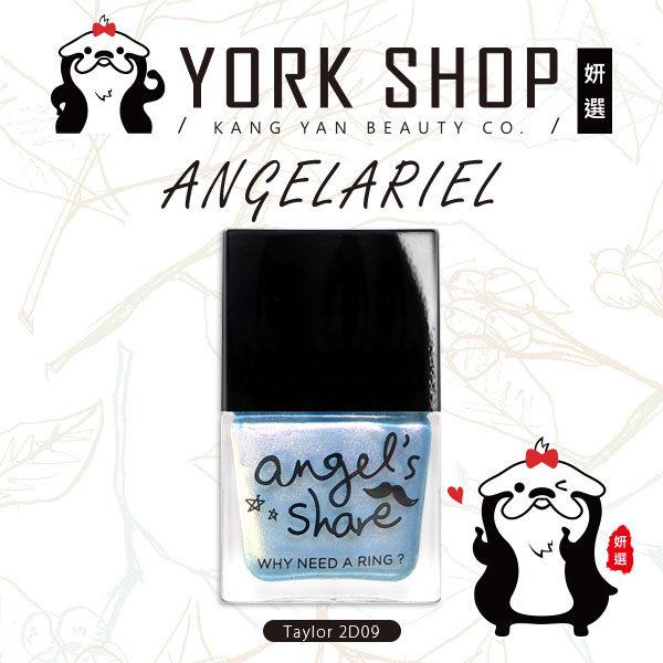 【姍伶】ANGELARIEL angel's share 偏光系列指甲油**Taylor 2D09**