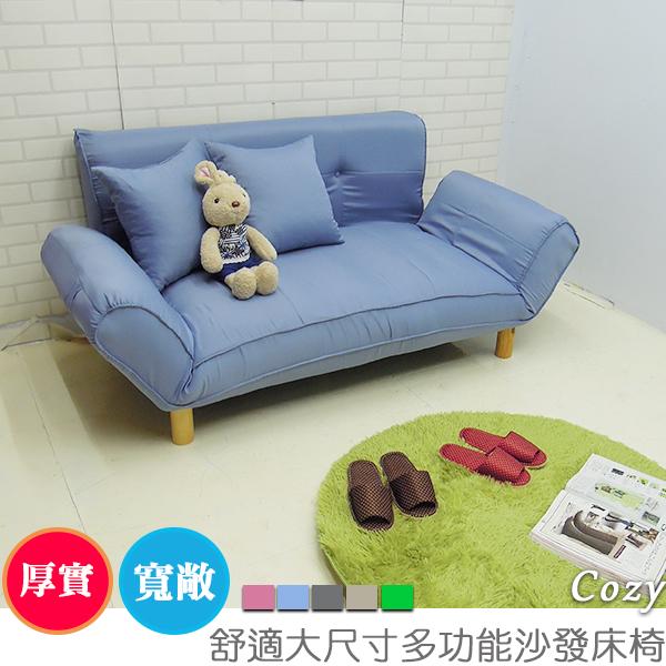 沙發/沙發床/貴妃椅《大尺寸舒適雙人沙發》-台客嚴選(原價$6980)