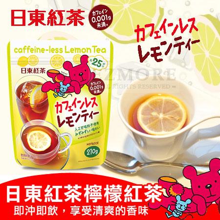 日本 日東紅茶 檸檬紅茶 即溶沖泡粉 210g 無咖啡因 袋裝 沖泡飲品【N101684】