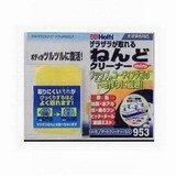 【禾宜精品】HOLTS 日本進口 美容磁土 美容魔術磁土 美容黏土去除鐵粉漆斑柏油 MH953