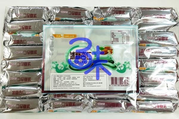 (馬來西亞) 厚毅 冰糖杏仁牛奶餅 1包 600 公克 特價 107元 【 4719778006089 】