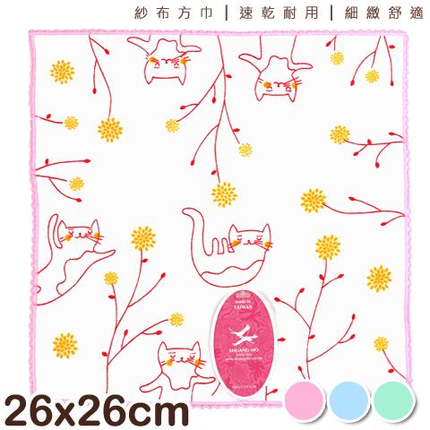 【esoxshop】純棉 紗布方巾 悠閒貓款 台灣製 雙鶴 SHUANG HO