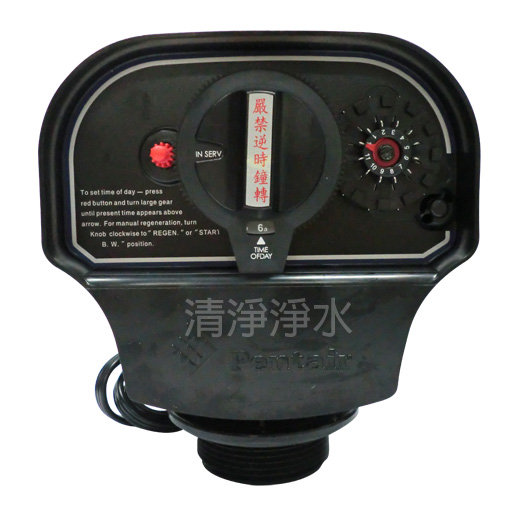 【大墩生活館】美國Pantair全自動機械式樹脂軟化器控制頭,適用上開口2.5 FRP桶