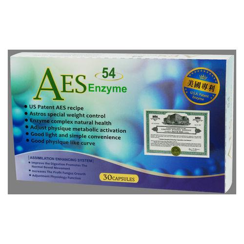 【小資屋】美國專利AES綜合酵素 優盛美國專利AES順暢曲線組30粒/盒效期2018.2