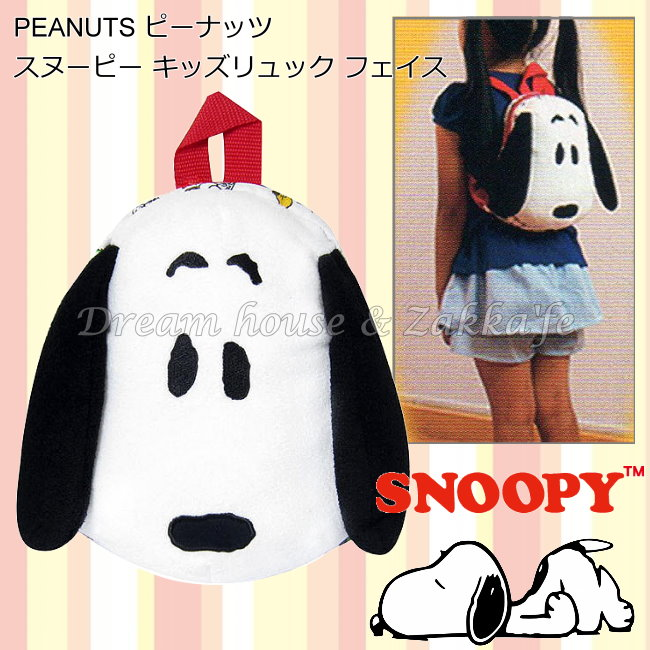 日本進口 PEANUTS Snoopy 史努比 大頭 兒童 背包/後背包 《 背帶可調 》★ 夢想家精品生活家飾 ★