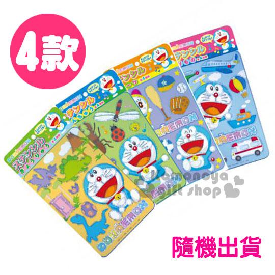 〔小禮堂〕哆啦A夢 造型繪圖板玩具《4款.隨機出貨》輕鬆畫出可愛圖案