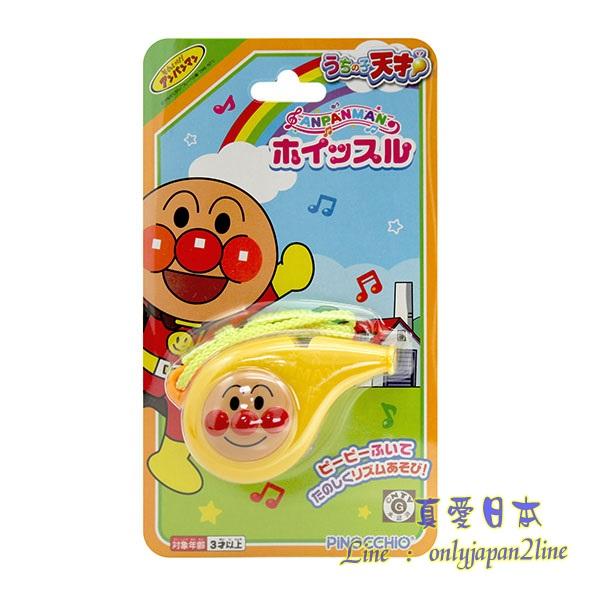 【真愛日本】16090600024哨子玩具-ANP   電視卡通 麵包超人 細菌人 兒童玩具 正品