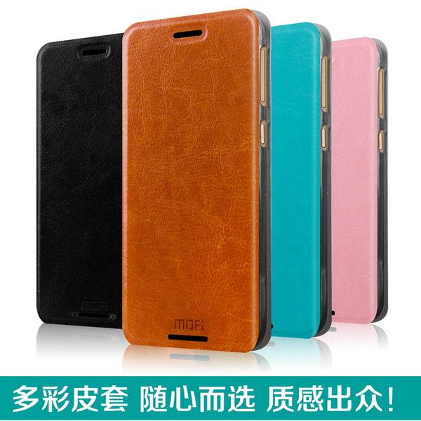 HTC One E9 dual sim 保護套 莫凡睿系列二代支架皮套 宏達電E9雙卡 手機保護殼