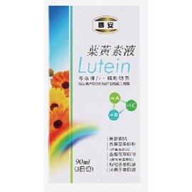 國安葉黃素液 90ml 3瓶/組◆德瑞健康家◆