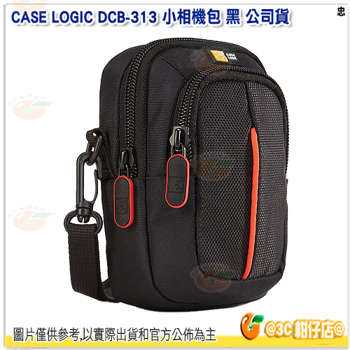 美國 CASE LOGIC DCB-313 小相機包 黑 公司貨 RX100 Mark III G7X M3 4 ZR3500