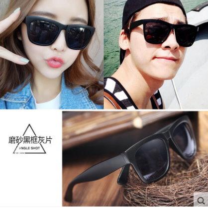 2016新款大框韓版太陽鏡 時尚墨鏡 圓臉潮人歐美太陽眼鏡-磨砂黑框灰片