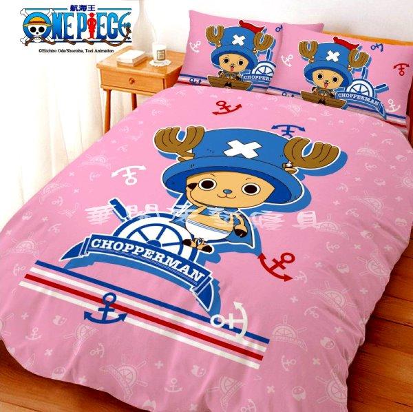 *華閣床墊寢具*《航海王.水手喬巴-粉色》單人床包組【床包+枕套*1】 原廠授權 MIT