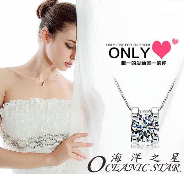 ✻蔻拉時尚✻ [D198N59] 海洋之星 項鏈 唯一/奧地利八心八箭鋯石項鏈(( 銀白 ))