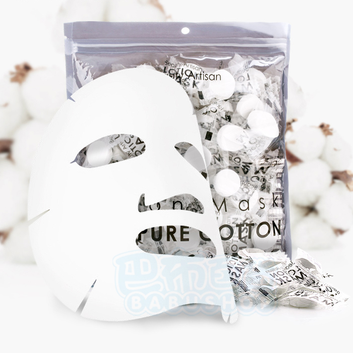 糖果造型 化妝水 精華液專用優質壓縮面膜紙(100入)【巴布百貨】