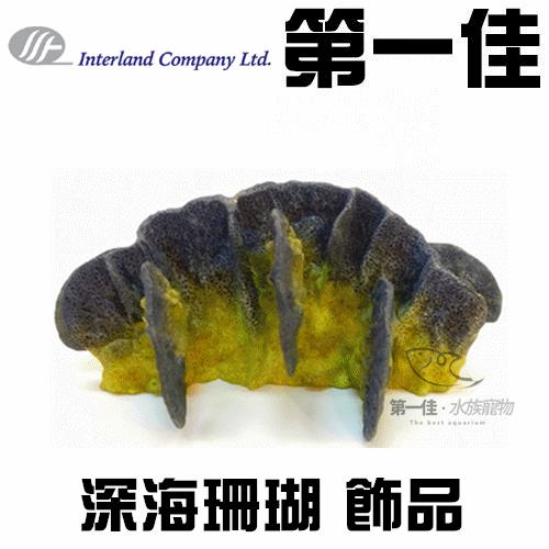 [第一佳 水族寵物] 台灣連國INTERLAND【飾品系列-深海珊瑚11.2*7.1*5.5cm】嚴選飾品$49 買4送1