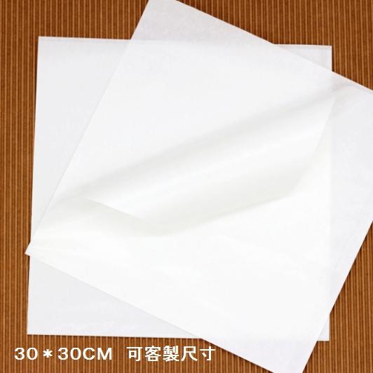 美式漢堡輕食紙 三明治紙 鬆餅紙 食品級包裝紙 白色款 採用食品級紙張