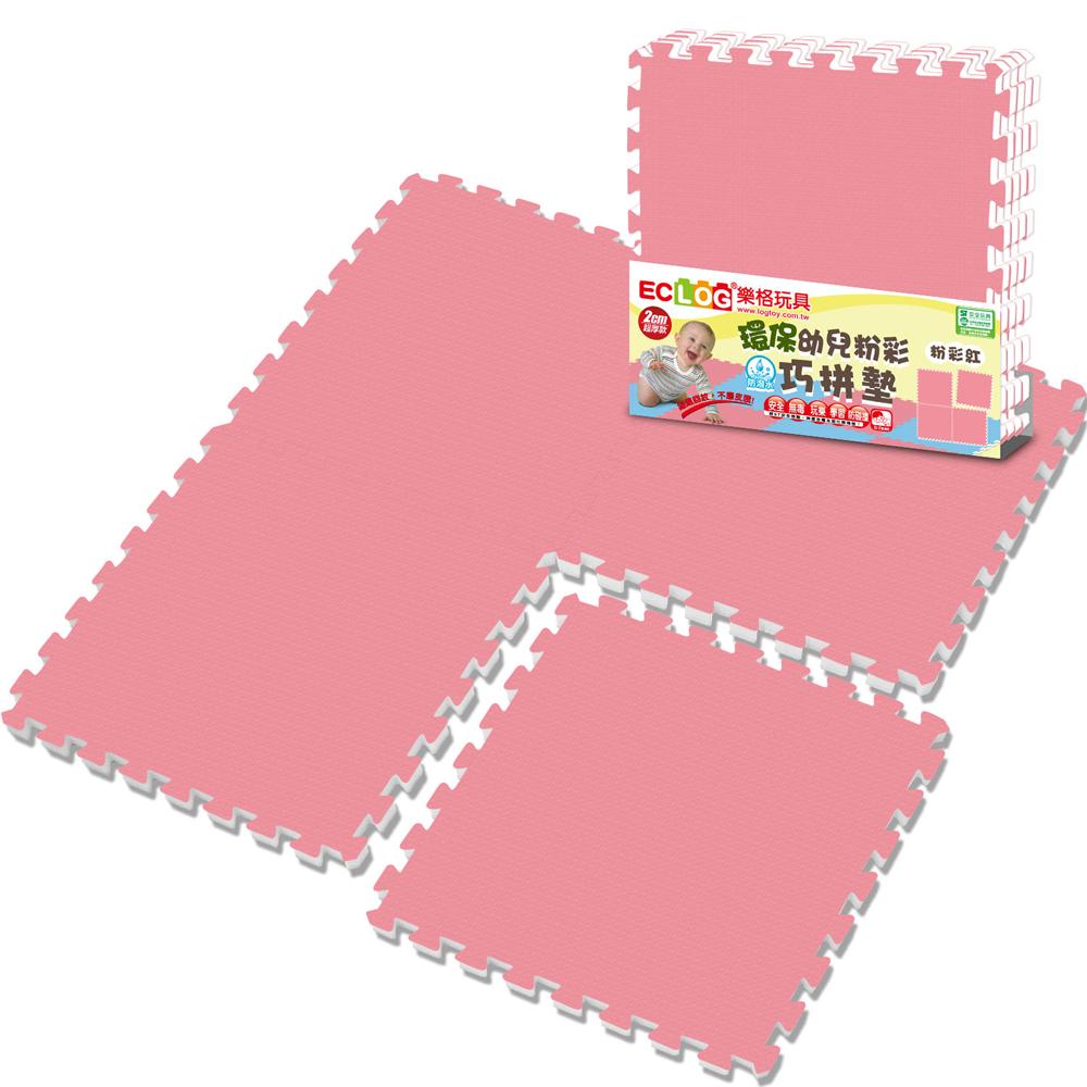 LOG 樂格玩具 環保PE棉粉彩巧拼墊-玫瑰粉  (環保安全無毒)