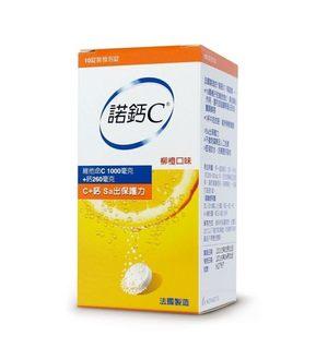 諾鈣C發泡錠 柳橙口味 10粒/盒◆德瑞健康家◆