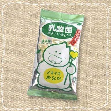有樂町進口食品 日本 Kikko 乳酸菌糖果-抹茶20g