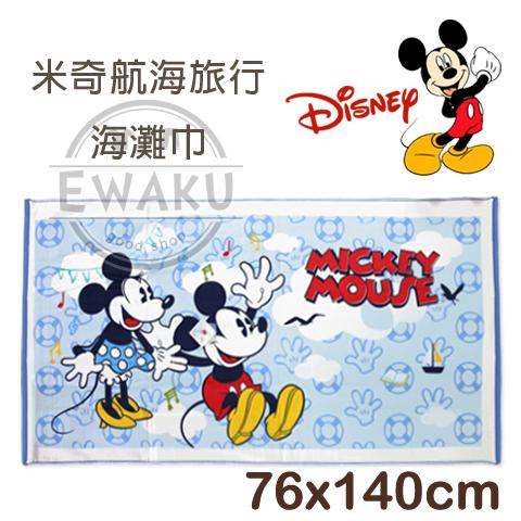 【esoxshop】剪絨海灘巾 浴巾 米奇航海旅行款 Disney 台灣製