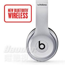 【曜德視聽】Beats Solo 2 Wireless 灰色 無線藍芽 免持通話 ★免運★送BeatsT恤★