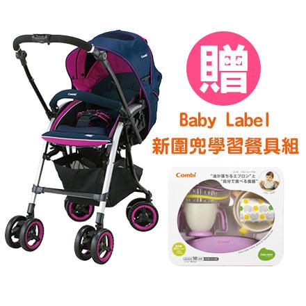 【悅兒園婦幼生活館】Combi 康貝 Nemurie UF800 雙向嬰兒手推車-微晨紅【贈 Baby Label 新圍兜學習餐具組】