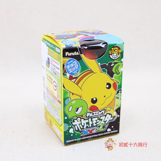 【0216零食會社】日本古田-皮卡丘巧克力蛋食玩20g