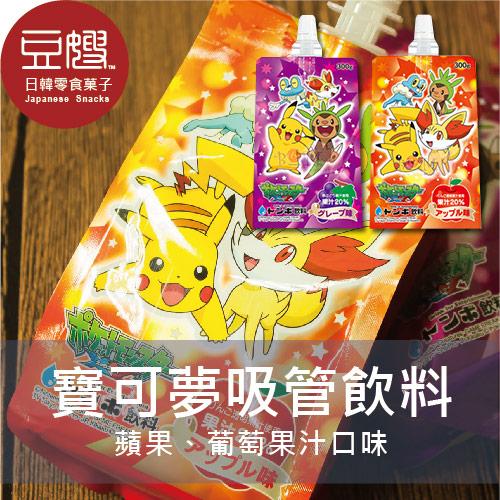 【豆嫂】日本飲料 寶可夢(神奇寶貝) 吸管飲料(蘋果/葡萄)