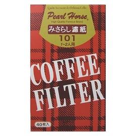 咖啡濾紙 101 (1-2人份用)40張/包 69200002