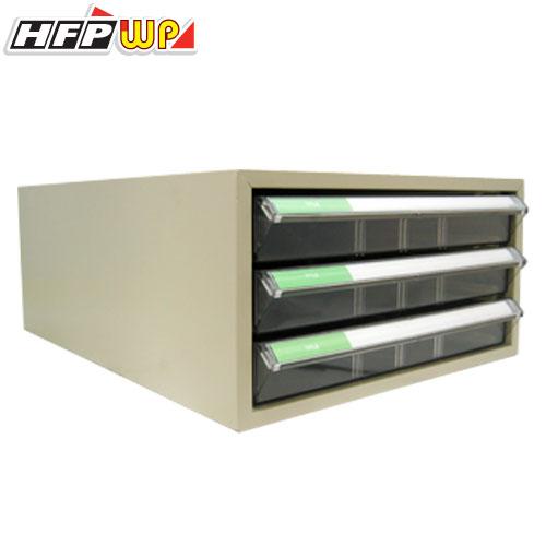 桌上型公文櫃 3層抽屜式 台灣製 B4-3P(米) HFPWP