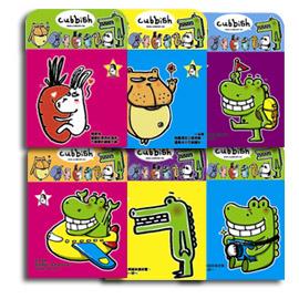 Cubbish 傻笑鱷魚便條紙(10款) 100張/包