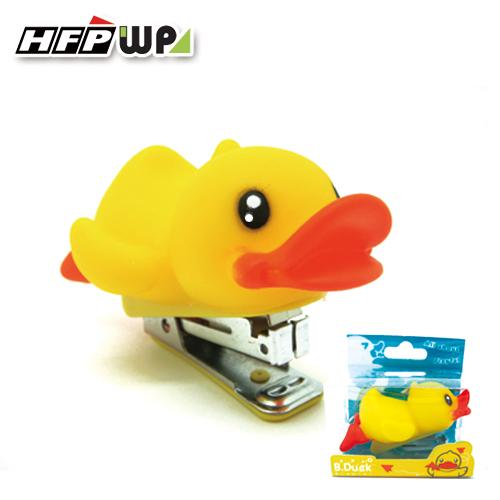 熱銷小物黃色小鴨造型釘書機 DK-02