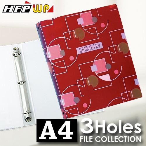 HFPWP 幾何爵士樂三孔檔案夾 GE530AB【4折】